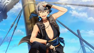 (Romantic Bow) Koga Oogami CG2