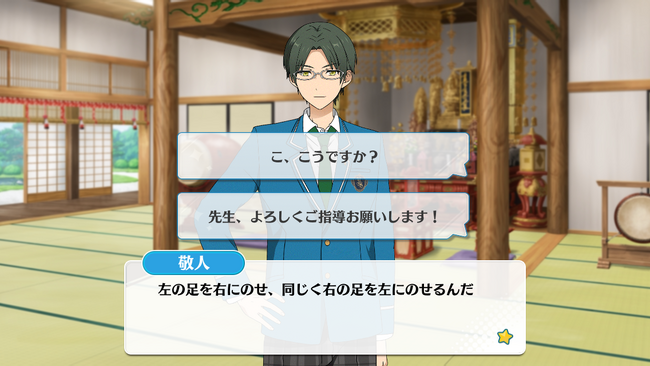 Breakthrough! The Revolutionary Live Which Heralds the Dawn Keito Hasumi Special Event 1.png