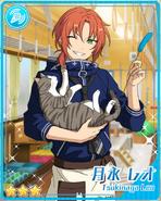 (Playful Cat) Leo Tsukinaga Bloomed