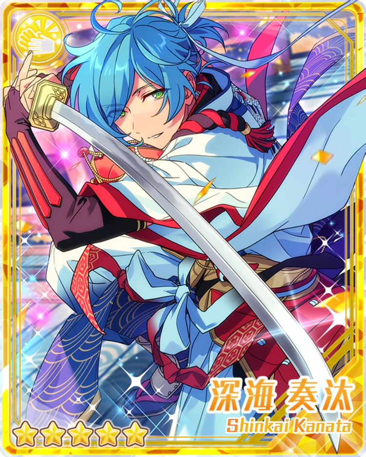 (Trial Gatekeeper) Kanata Shinkai