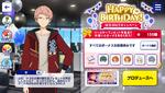 Shu Itsuki Birthday 2020 Campaign