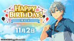 Izumi Sena Birthday 2020 Twitter Banner