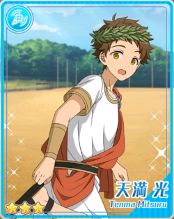 (Achilles) Mitsuru Tenma.png