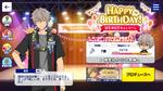 Koga Oogami Birthday 2021 Campaign