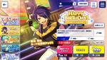 Shinobu Sengoku Birthday 2020 Scout