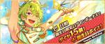 Hiyori Tomoe Birthday 2017 Twitter Banner