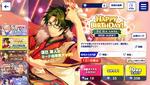 Keito Hasumi Birthday 2020 Scout