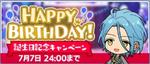 HiMERU Birthday 2021 Banner