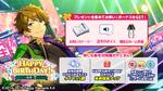 Midori Takamine Birthday 2020 Twitter Banner2