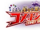 Comet Show