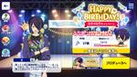 Shinobu Sengoku Birthday 2021 Campaign