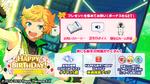 Sora Harukawa Birthday 2020 Twitter Banner2