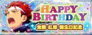 Kuro Birthday Banner