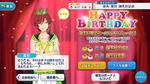 Natsume Sakasaki Birthday 2018 Campaign