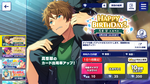 Midori Takamine Birthday 2021 Scout