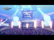 ESカウントダウンライブ『年越しあんさんぶる!!2020→2021』MV
