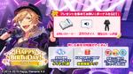 Kaoru Hakaze Birthday 2020 Twitter Banner2