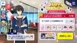 Ritsu Sakuma Birthday 2020 Campaign