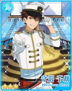 (Sea Captain) Chiaki Morisawa Bloomed.png