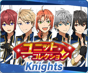 Knights Unit Collection.png