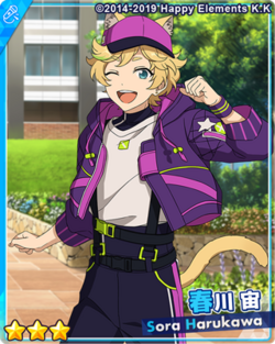 (Collaborating with the Children) Sora Harukawa B Bloomed.png