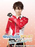 Chiaki Take Your Marks Stage Play Official
