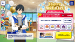 Hokuto Hidaka Birthday 2020 Campaign