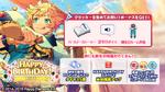 Sora Harukawa Birthday 2021 Twitter Banner2