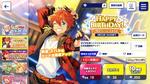Subaru Akehoshi Birthday 2020 Scout