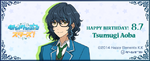 Tsumugi Aoba Birthday 2018 Gamegift Banner