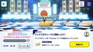 Sparkle ☆ Start Dash Mission Map