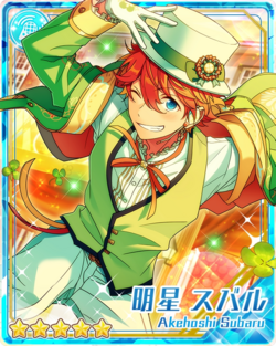 (Class Performance of Happiness) Subaru Akehoshi Bloomed.png