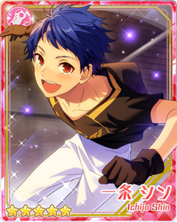 (Glittering Star) Shin Ichijo.png