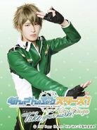 Midori Take Your Marks Stage Play Official