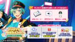 Tatsumi Kazehaya Birthday 2020 Twitter Banner2