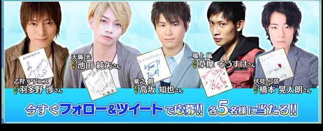 Signature Promotion 02.png