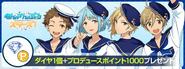 Gamegift Ra✽bits Banner
