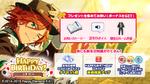 Madara Mikejima Birthday 2020 Twitter Banner2
