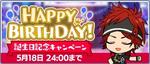 Rinne Amagi Birthday 2021 Banner