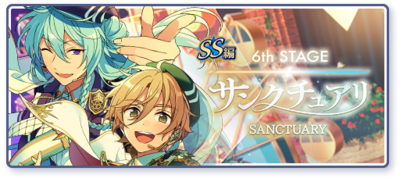 SS Arc/6th Stage Sanctuary Banner.png