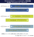 Star's Parade Penlight Wristlet Promotional Photo 4