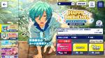 Kanata Shinkai Birthday 2021 Scout