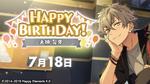 Koga Oogami Birthday 2021 Twitter Banner