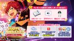 Hiiro Amagi Birthday 2020 Twitter Banner2