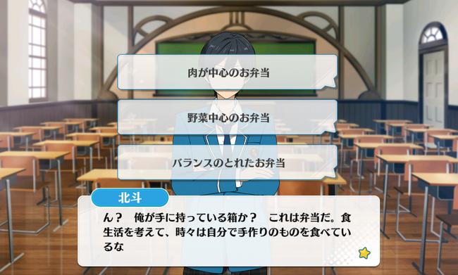 Hokuto Hidaka mini event classroom.png