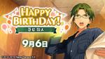 Keito Hasumi Birthday 2020 Twitter Banner