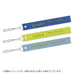 Star's Parade Penlight Wristlet Knights Switch Jin & Akiomi