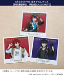 Star's Parade Photo Card Collection (August Unit Performance Ver.) Promotional Photo 1