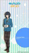 Tsumugi Aoba Arrival Wallpaper