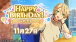 Aira Shiratori Birthday 2020 Twitter Banner